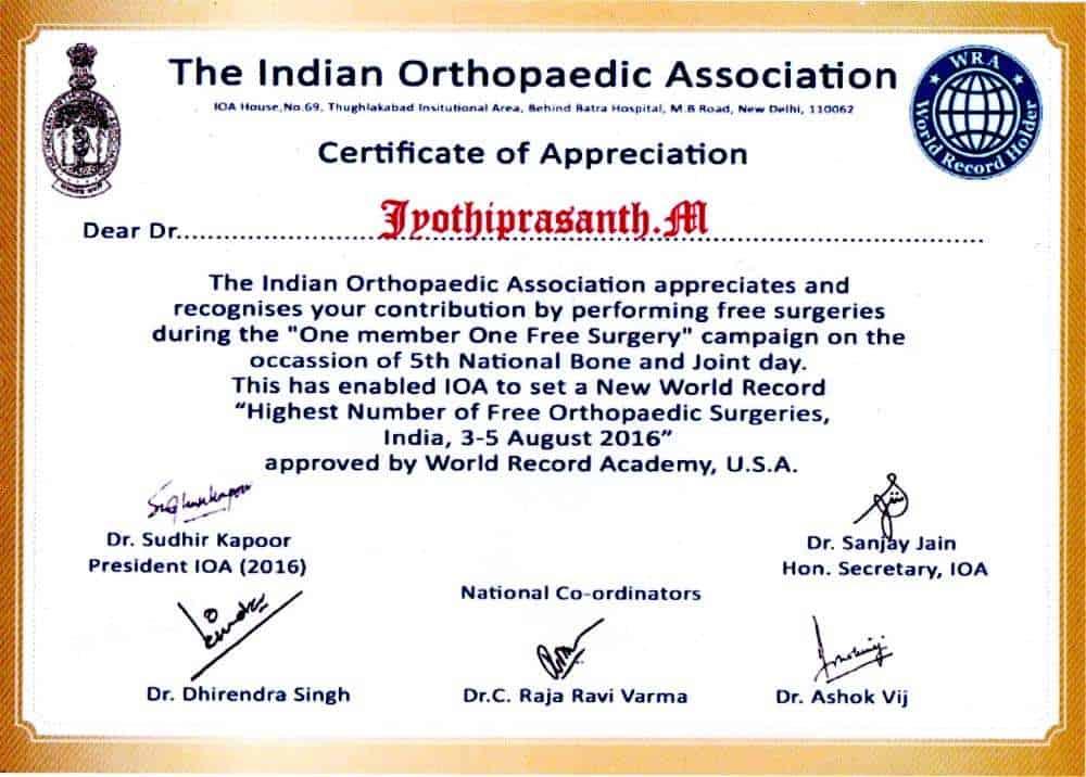 Dr  Jyothiprasanth – Orthopaedic Surgeon – Online portal of